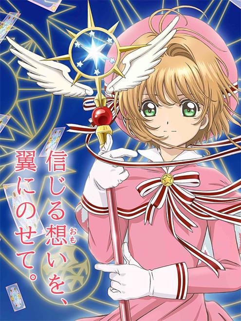 Cardcaptor-Sakura-Clear-Card-hen-TV.jpg