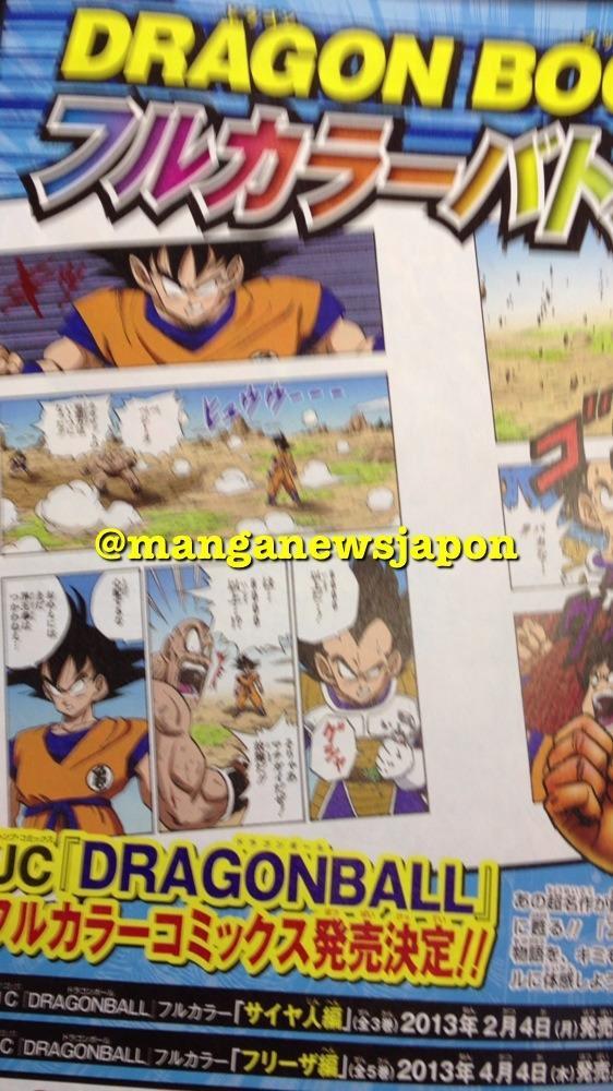 Dragon-Ball-manga-02