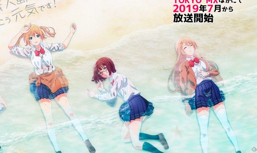 are-you-lost-crunchyroll-Sonan-desu-ka-2019.jpg