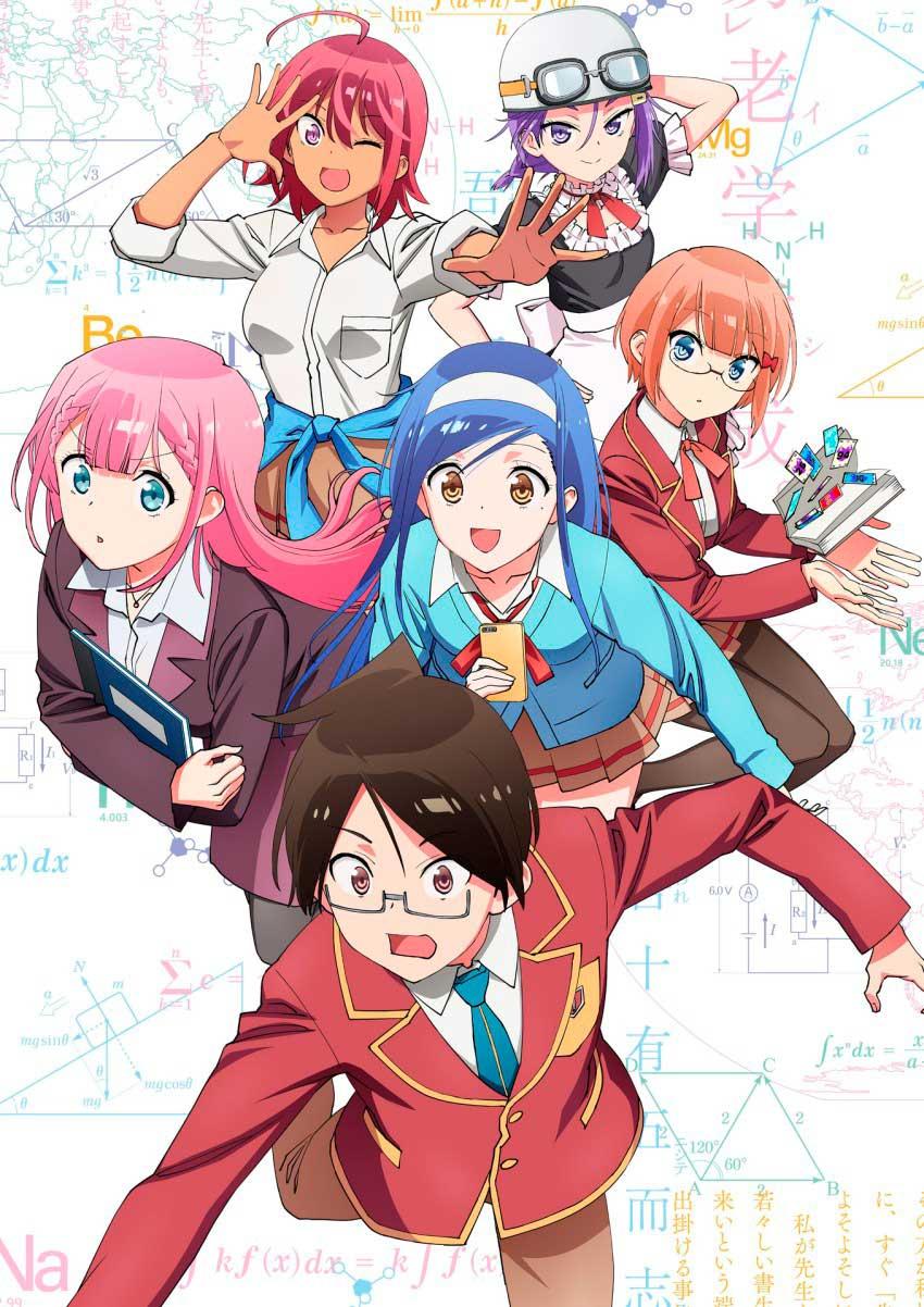 estreno-Boku-tachi-wa-Benkyō-ga-Dekinai-Anime-Visual.jpg