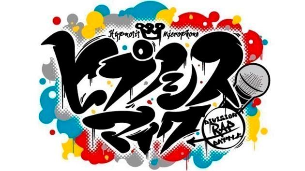 hypnosis-mic-division-rap-battle-anime.jpg