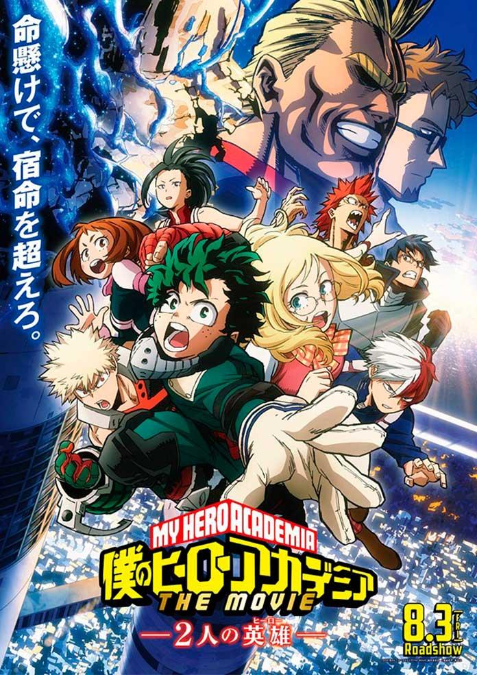 my-hero-academia-the-movie-futari-no-hero-poster.jpg