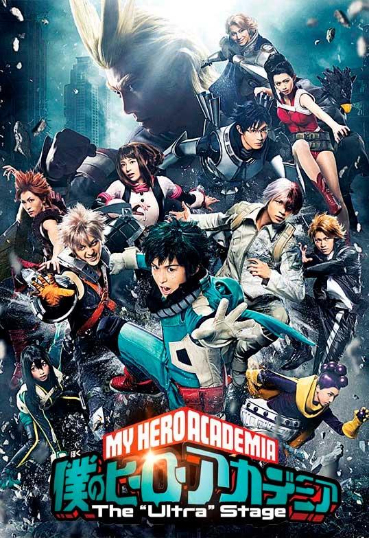 obra-teatro-my-hero-academia-boku-no-hero