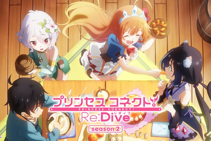 princess-connect-re-dive-segunda-temporada.jpg