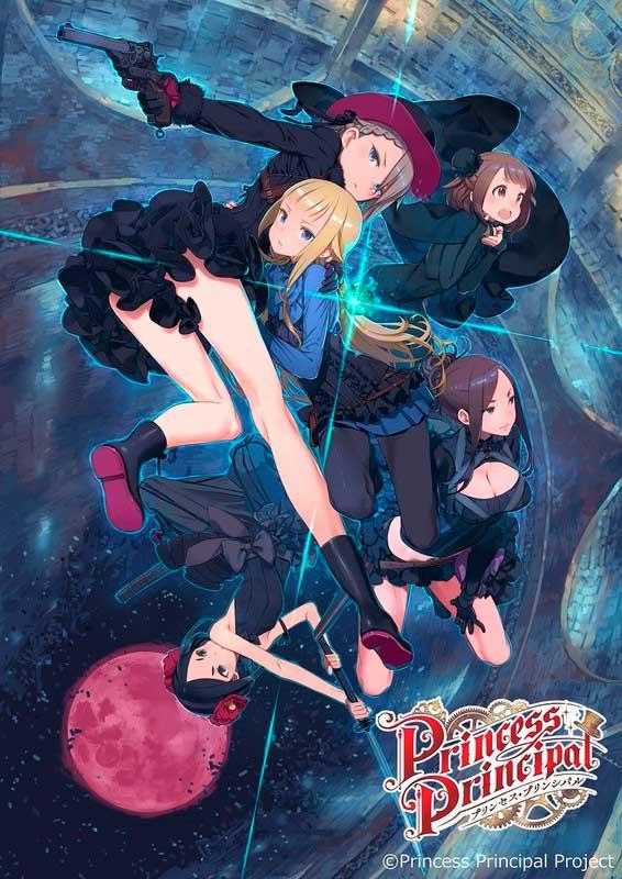 princess-principal-manga-estreno.jpg