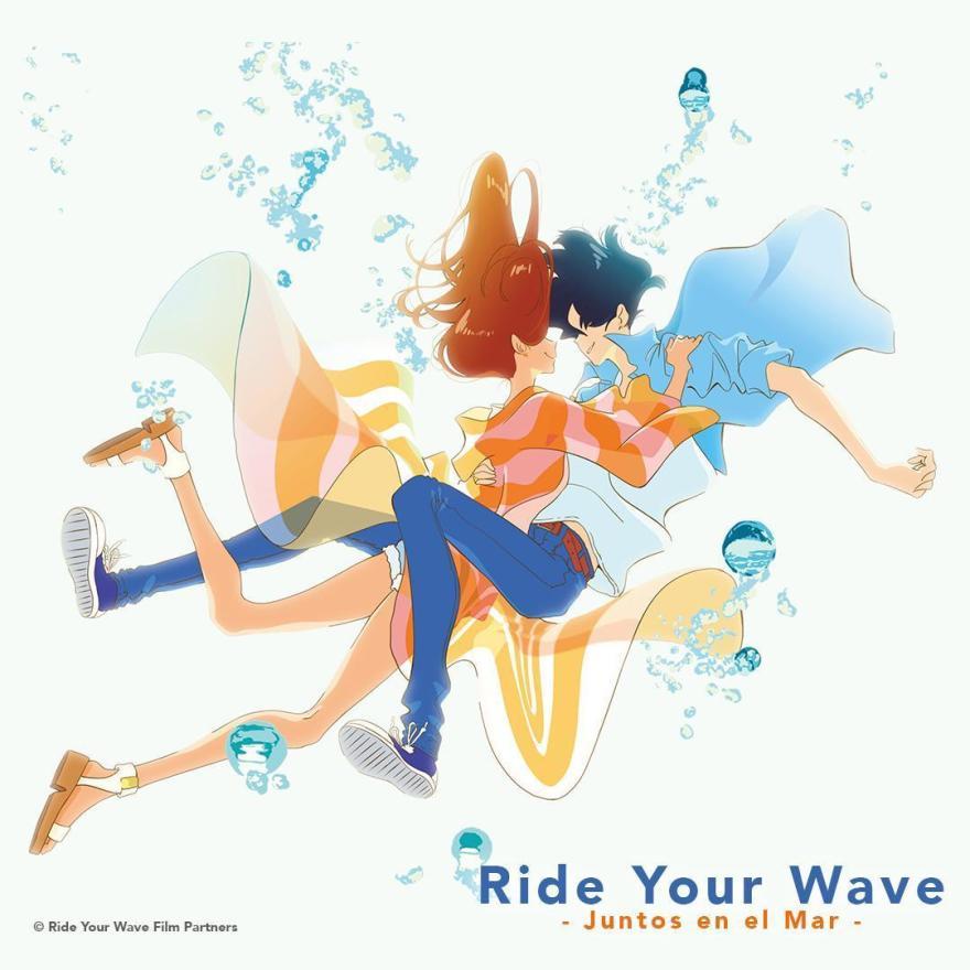 ride-your-wave-mexico-estreno.jpg