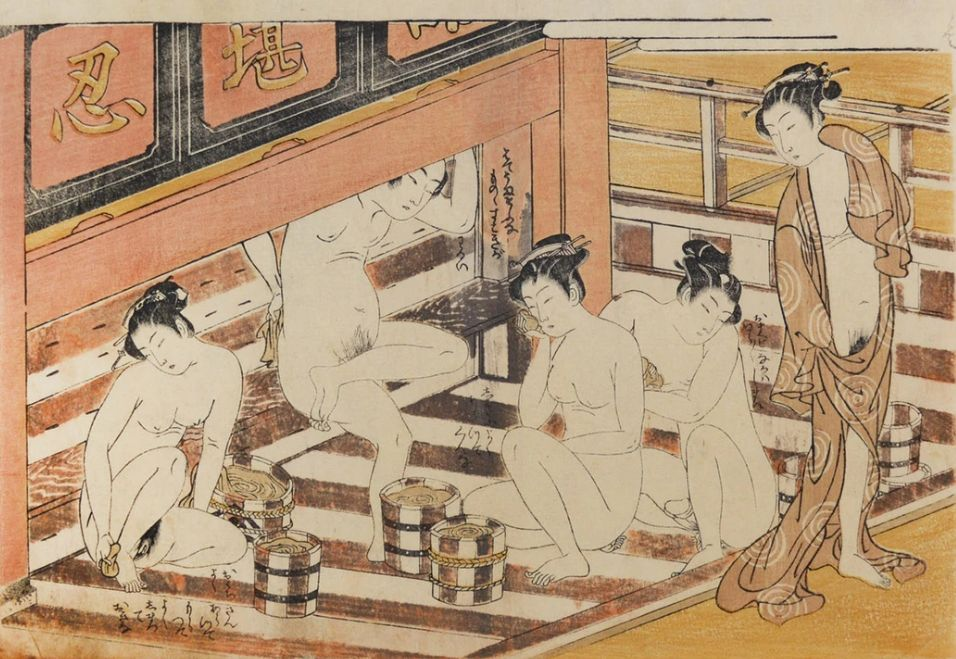 Koryusai, In the Bathhouse, 1770