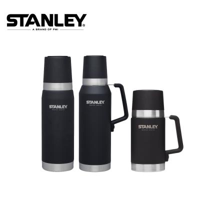 stanley-termosai-su-logotipu-multidora