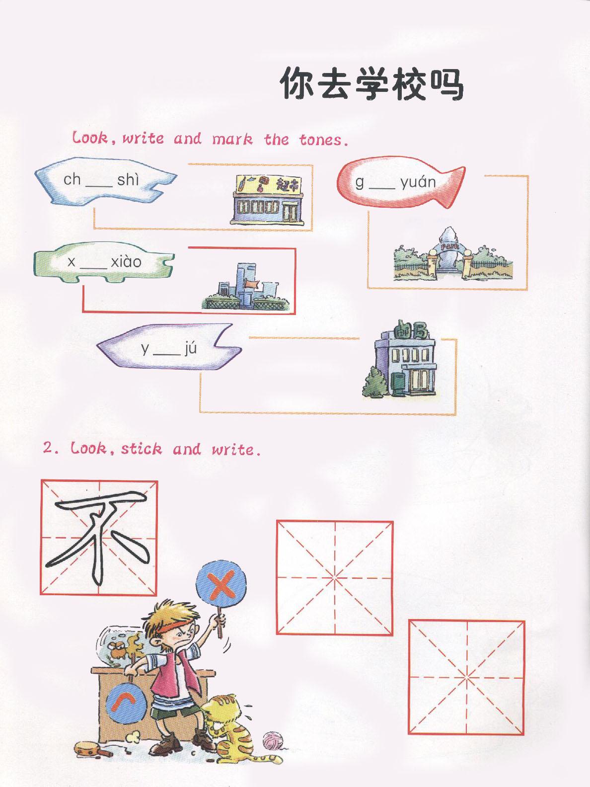 Advanced Worksheets