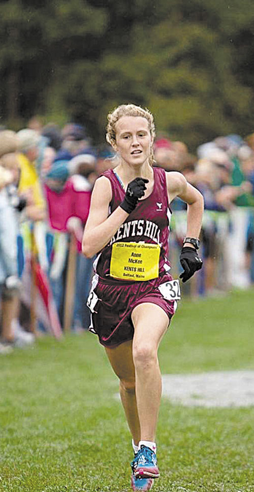 MAKING HER MARK: Kents Hill freshman Anne McKee of Hallowell is a familair fixture and winner at local road races. She led the Huskies to their first cross country conference title in 26 years this fall and Saturday will compete in the Junior Olympic Cross Country championships in Albuquerque, N.M.