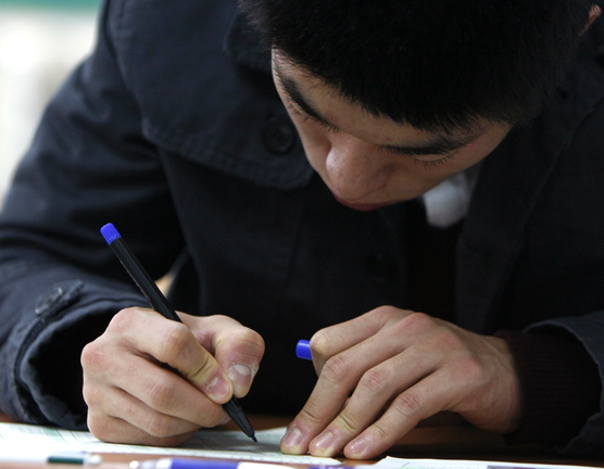 A South Korean student takes an achievement test in Seoul. Asian students have routinely done well on tests that compare international populations.