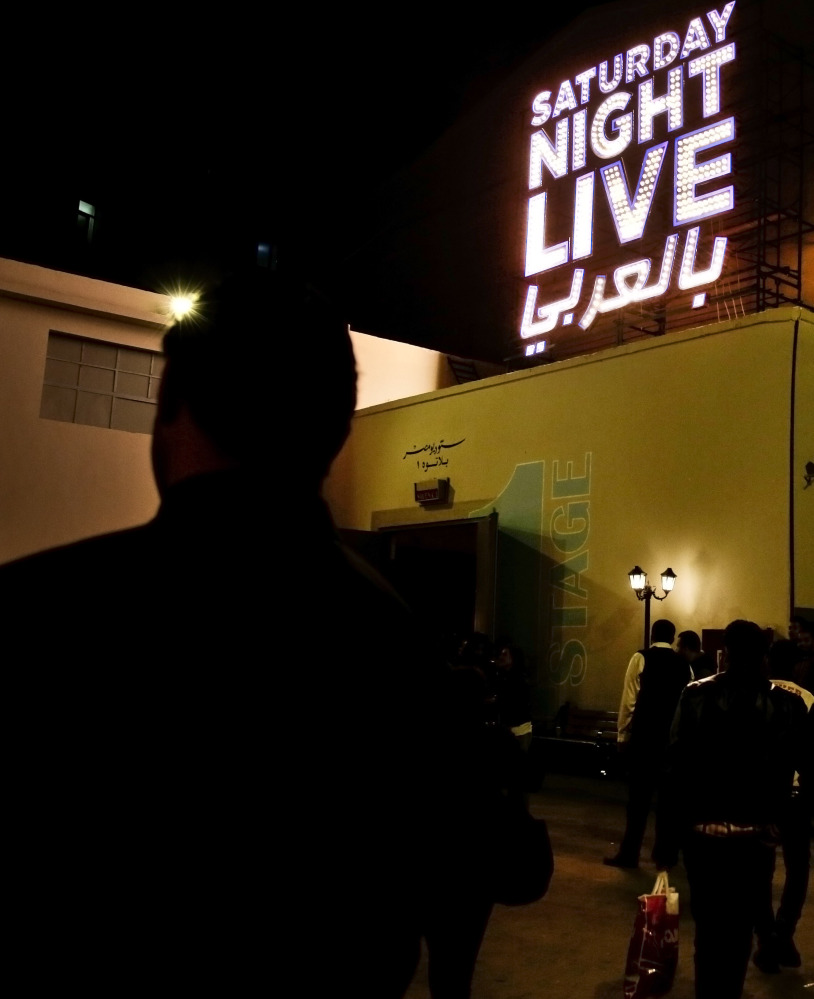Saturday Night Live in Arabic' plays it safe - Portland