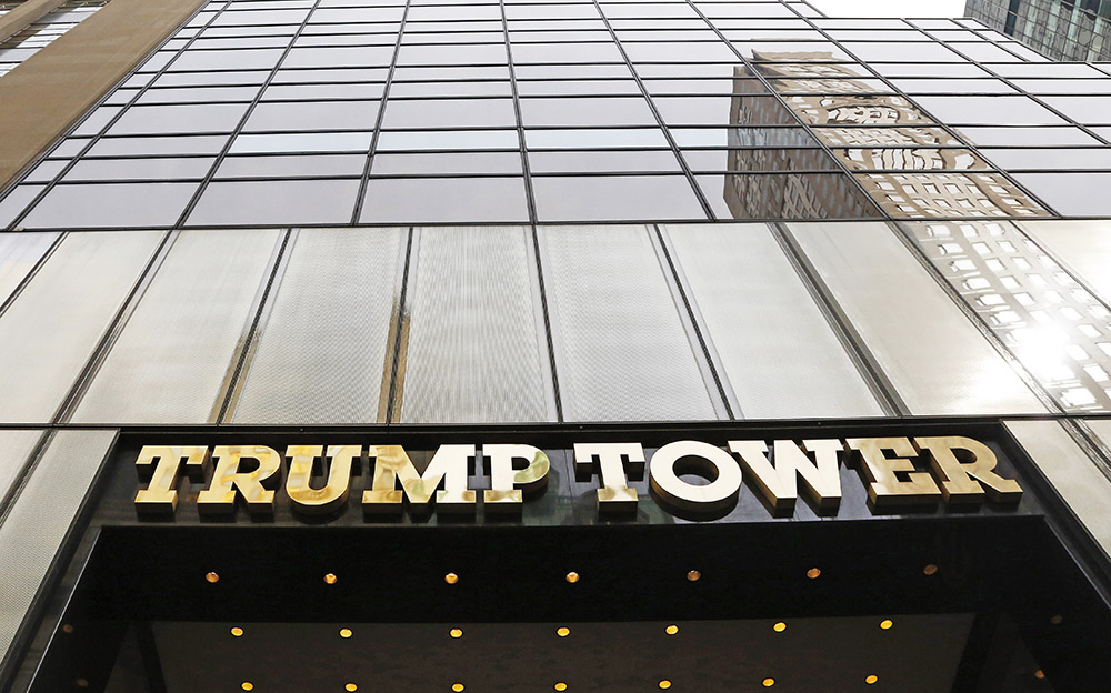 Trump Tower on New York's Fifth Avenue.