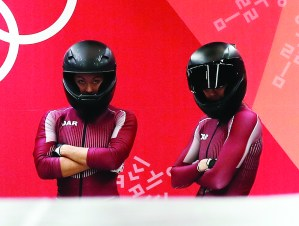 Driver Nadezhda Sergeeva and Anastasia Kocherzhova of the Olympic Athletes of Russia start their first heat during the women's two-man bobsled competition at the 2018 Winter Olympics in Pyeongchang, South Korea, Tuesday. AP NEWSWIRE