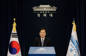South Korean delegation head, National Security Director Chung Eui-yong speaks to the media at the presidential Blue House in Seoul, South Korea, on Tuesday. The delegation led by Chung returned to the South Tuesday after North Korean leader Kim Jong Un held an