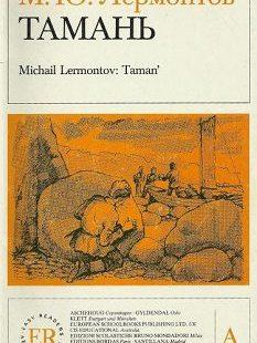 Tamań Michaiła Lermontowa okładka wersji uproszczonej
