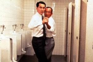 Shall We Dansu Sugiyama i Aoki