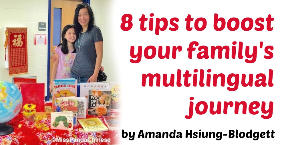 8 tips to boost your family's multilingual journey [guest post]