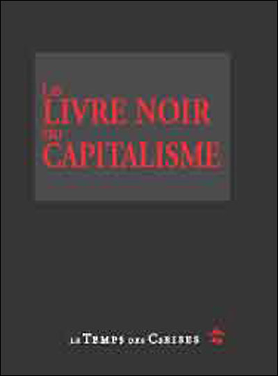 Կապիտալիզմի սև գիրքը
