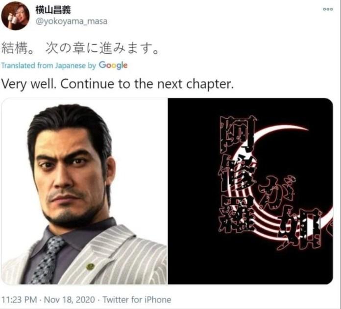 Yakuza Sega