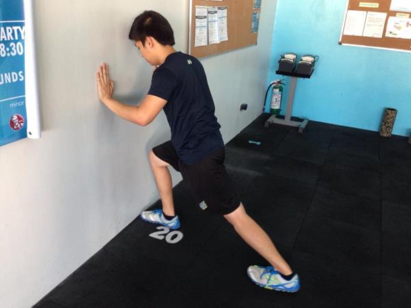 ms_training_2_Ankle Mobility Drill 2