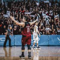 How the UP men's basketball team united a fractured community