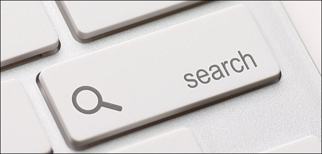 Inadequate Site Search Engine