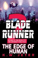 Blade 069