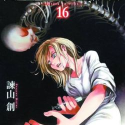 Attack on Titan Vol 16 Cover