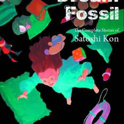 Dream Fossil cover