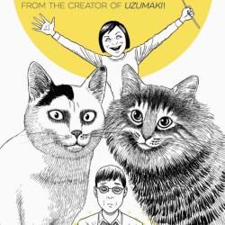 junji ito cat diary cover