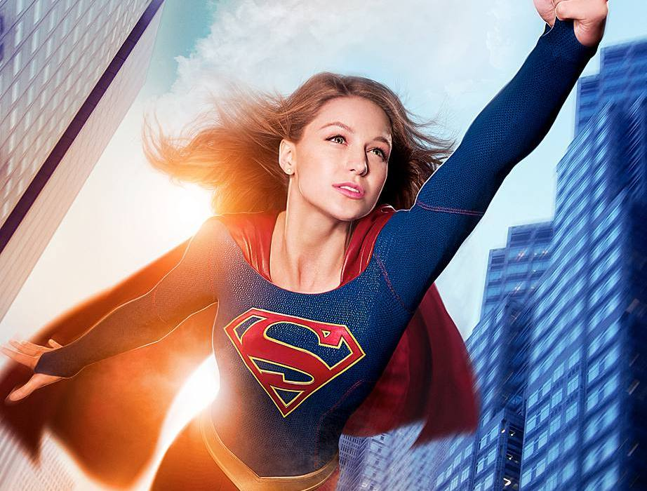 Supergirl Featured Image