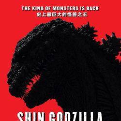 Shin Godzilla Featured