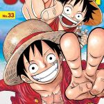 This Week in Shonen Jump: July 17, 2017