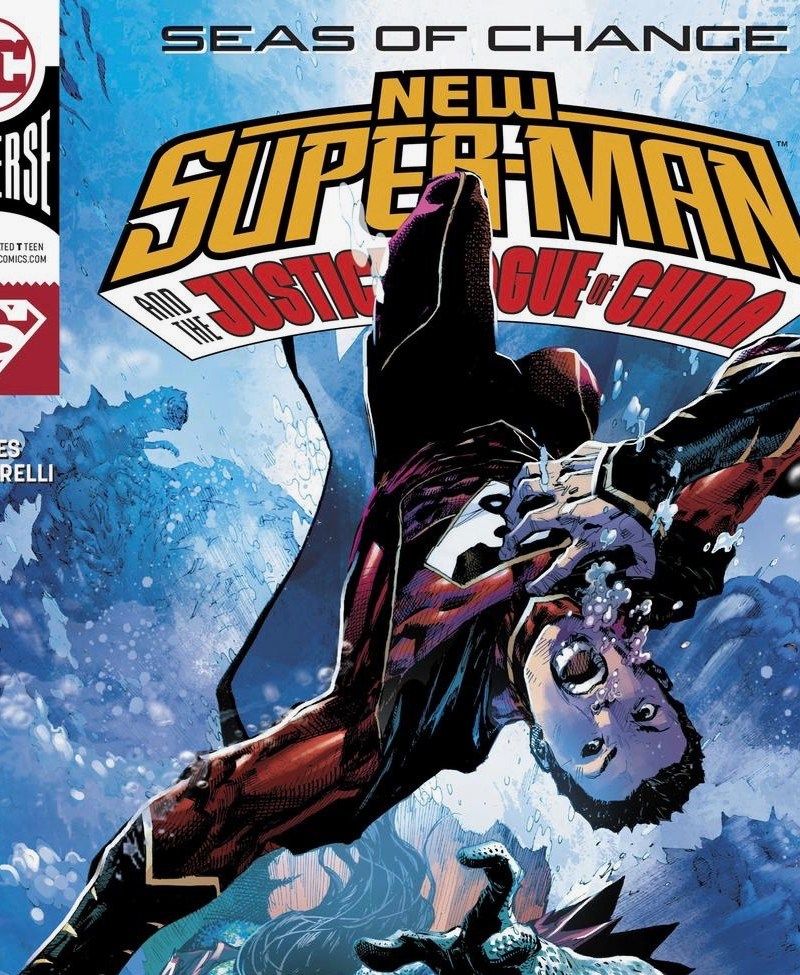 New Super-Man and the Justice League of China #21 featured image