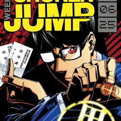 Weekly Shonen Jump June 25, 2018 Featured