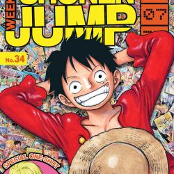 Weekly Shonen Jump July 23, 2018 Featured