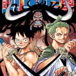 Weekly Shonen Jump October 22, 2018 Featured