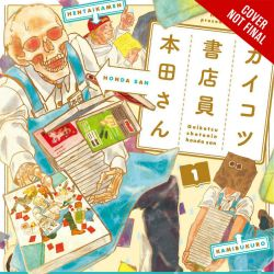Skull-Face-Bookseller-Honda-San-volume-1-featured