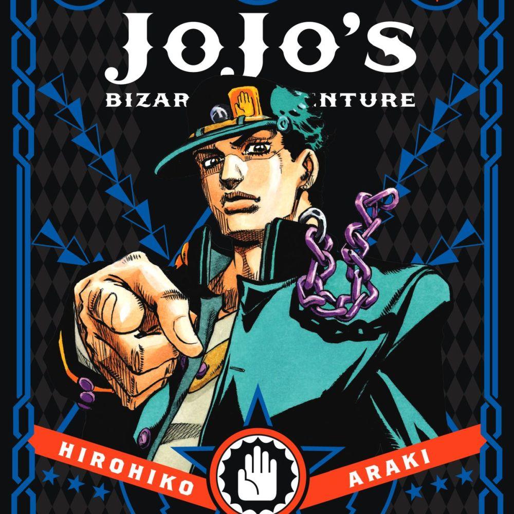 "Multiversity Manga Club Podcast, Episode 31: ""JoJo's Bizarre Adventure: Part 3 – Stardust Crusaders"""
