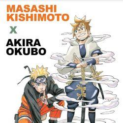 Samurai 8 The Tale of Hachimaru volume 1 featured