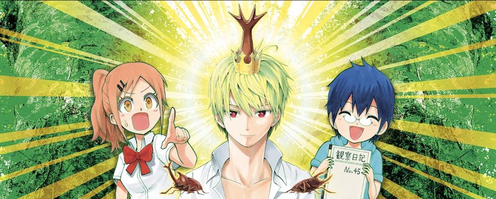 Shonen Jump 041220