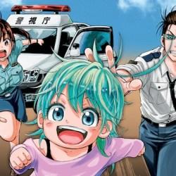 Shonen Jump 062820