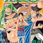 Multiversity Manga Club Podcast, Episode 56: One Piece Club, Jaya and Skypeia