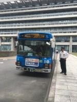 地元民おすすめ!奈良観光に便利でお得な「ぐるっとバス」のすすめ