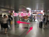 地下鉄(Osaka Metro)御堂筋線梅田駅からJR大阪駅までの乗換案内