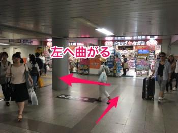 地下鉄御堂筋線梅田駅からJR大阪駅までの乗換案内