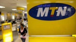 My logo : MTN Data Plan