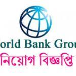 My logo : World Bank Recruitment Portal
