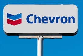 My Logo : Chevron Nigeria Limited Graduate Internship Programme